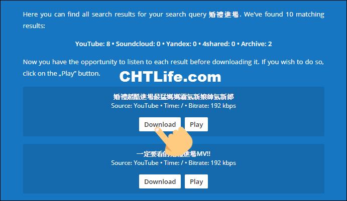 音樂下載網站-4