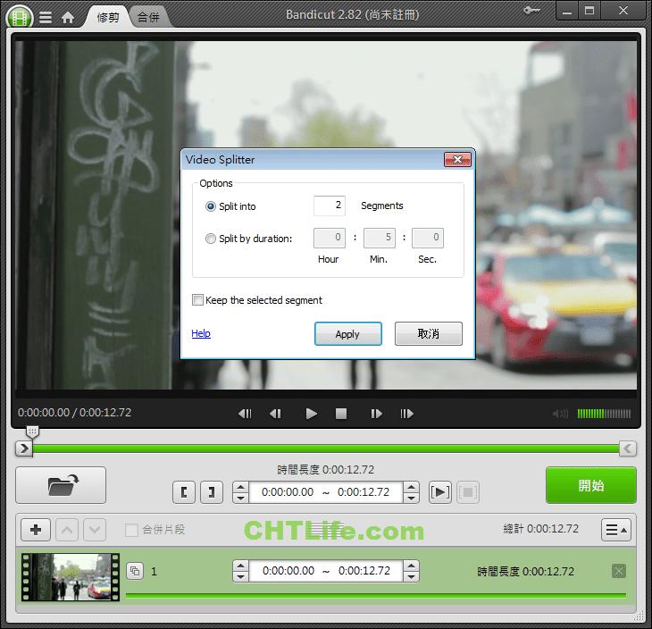 影片合併軟體