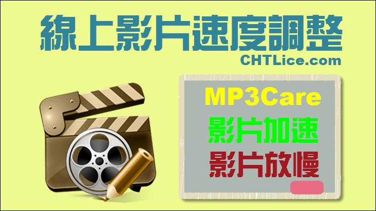 MP3Care