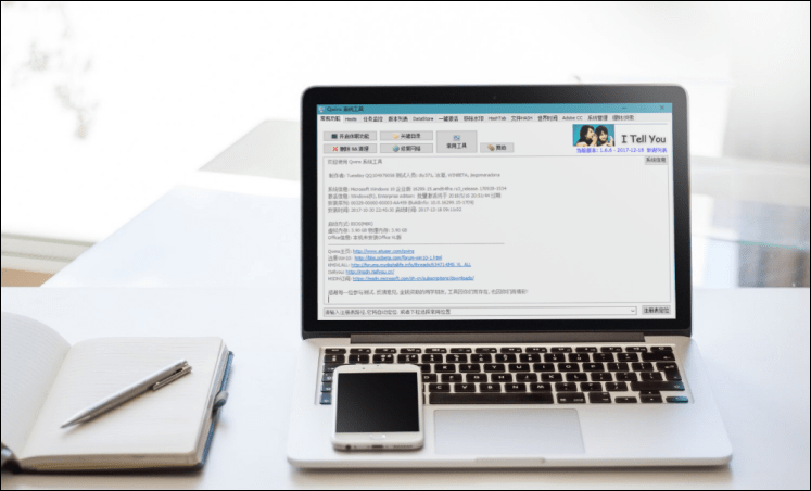 Qwins v1.8.0 超強 Win10 系統工具,支援啟動激活功能 - CHTLife