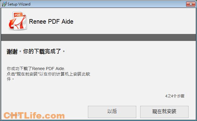 PDF轉檔工具