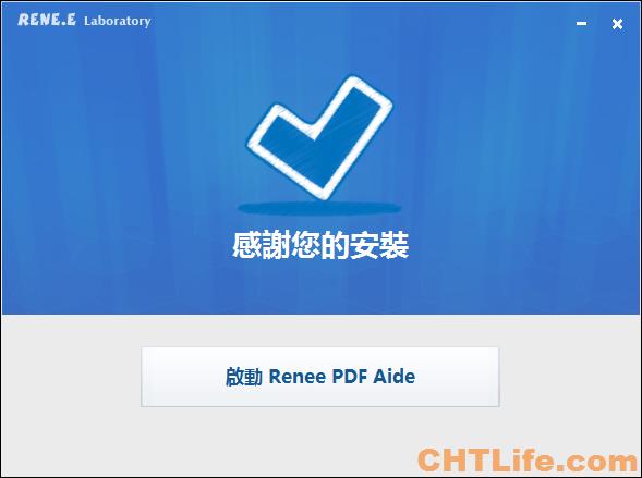 PDF免費轉檔軟體