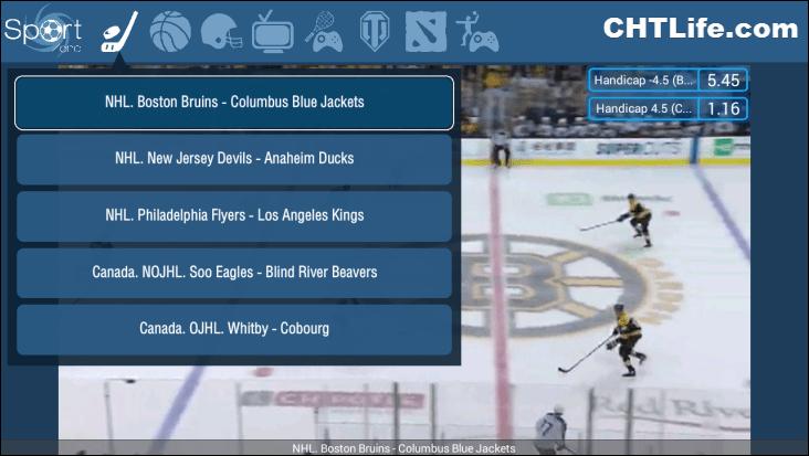 找不到看NBA的App?《Sport Zone》手機版&電腦版網頁皆可線上看球賽(Android,Apk) - 生活應用 - 免費軟體,安卓下載
