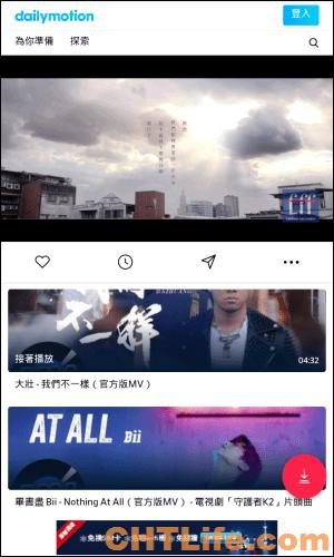 手機影片下載 app