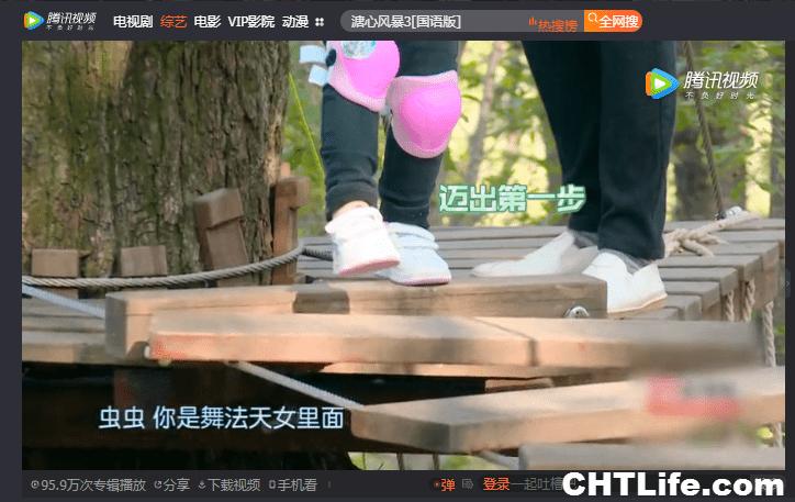 不能看視頻解決方式 - Unblock Youku