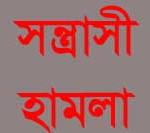 hama2 copy