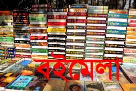 Book fair 2014