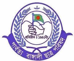 Bengali chattra porisad