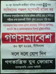 DYF poster