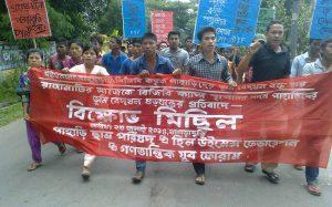 Protest khagrachar2i,23.07.2014