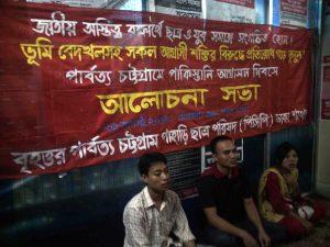 Dhaka20.08.2014