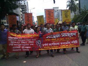 Dhaka program1, 5.09.2014