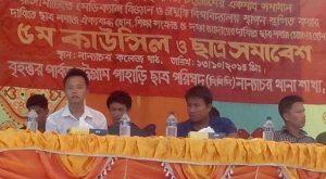 PCP Nannyachar