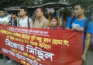 Dhakaprotest,26.11.2014