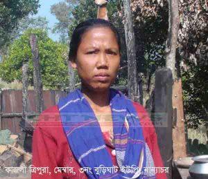 Kajali Tripura