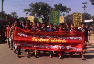 Protestrallykhagrachari,22.12.2014
