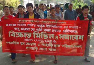 PCP protest Panchari
