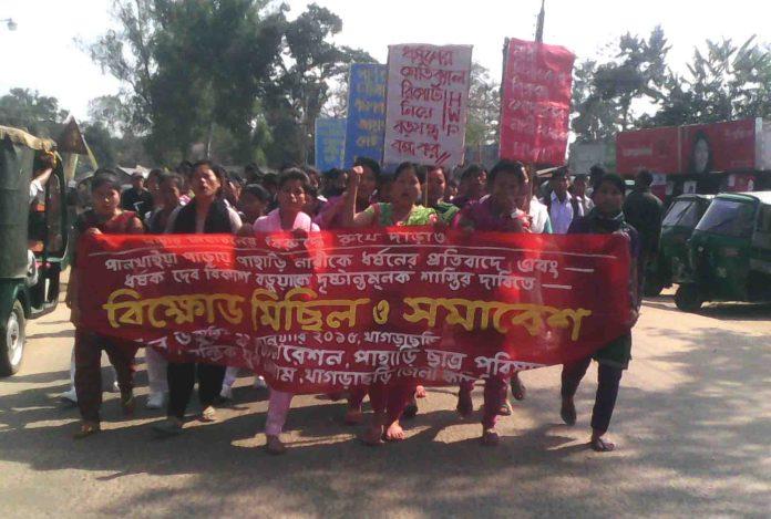 Protest rally in Khagrachari, 29.01.2015