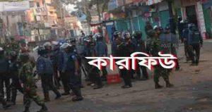 Rangamati Karfew copy