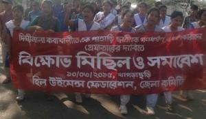HWFprotest rally in Khagrachari, 10.03.2015