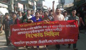 protestkhagrachari,09.03.2015