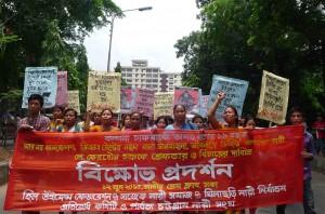 12 June dhaka protest1