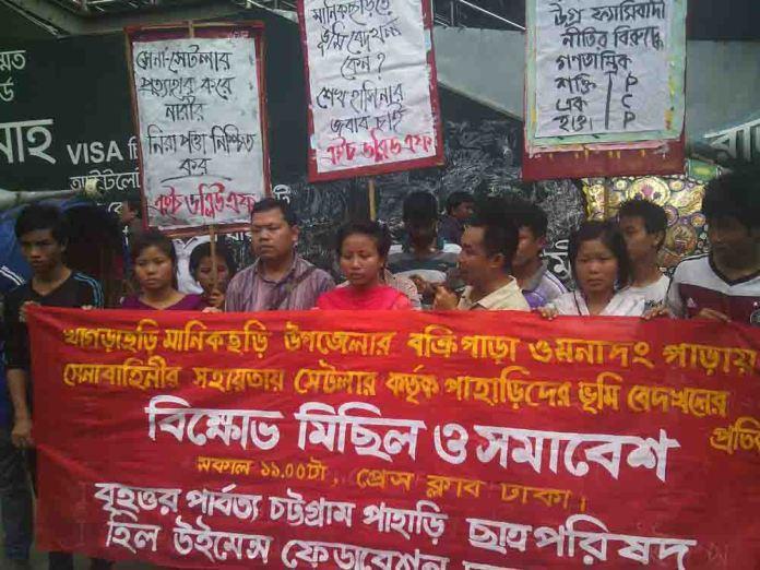 Dhaka demo