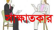 ছবি : প্রতীকী