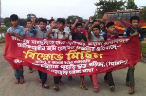 Protest rally in Khagrachari2, 05,08.2015