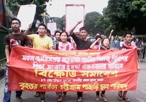 Dhaka, 17.09.2015