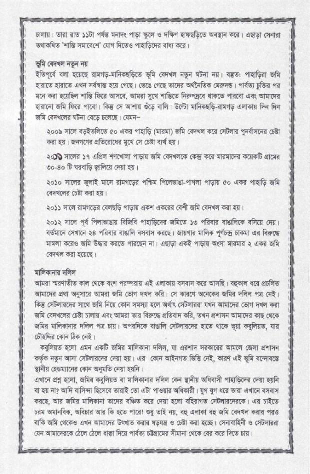 Leaflet page03