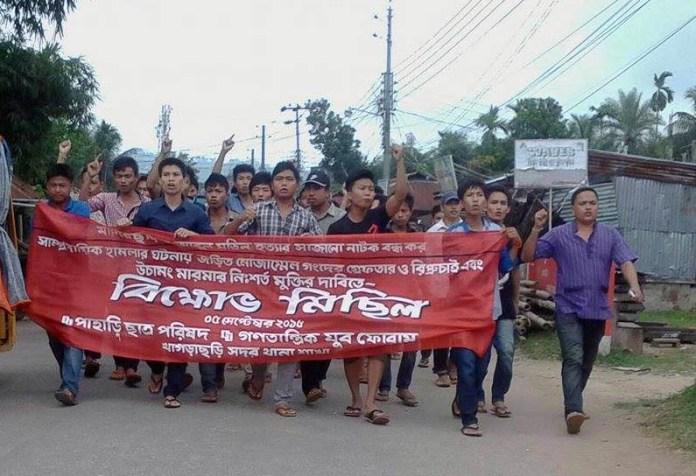 Protest rally khagrachari, 5.9.2015