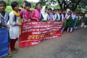 Manikchari human chain prgm