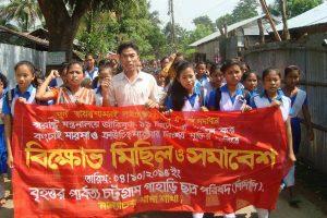 Nannyachar protest, 4.10.2015