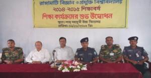 Rangamati,09.11.2015
