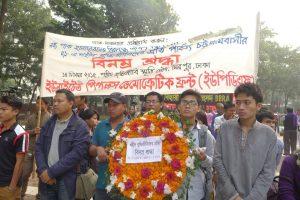 Dhaka2, 14 Dec 2015
