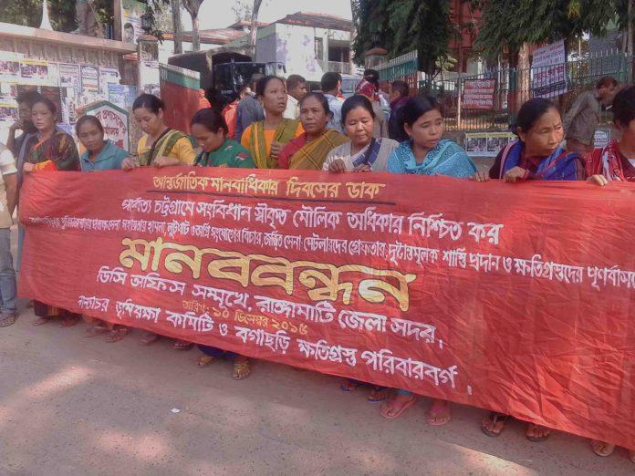 Rangamati photo, 10.12.2015