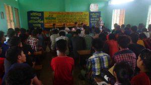 dighinala pcp council, 15.07.16