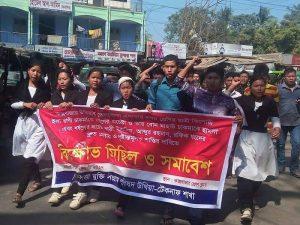Coxsbazar protest,15.02.17