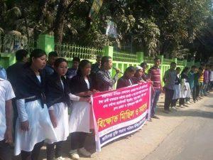 Coxsbazar protest2,15.02.17
