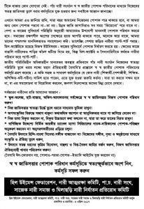 5 women org leaflet2