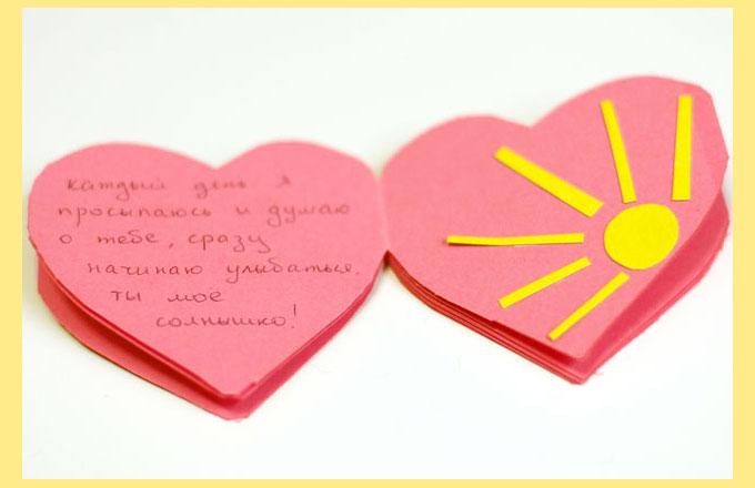 Днем, как подписать открытку с днем валентина
