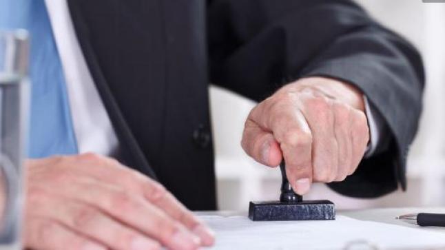 حكم قضائي يقضي بسجن شبكة لتزوير رخص السياقة 18 سنة