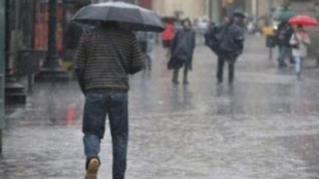 مقاييس التساقطات المطرية المسجلة خلال 24 ساعة الماضية