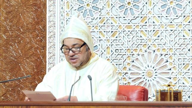الملك محمد السادس يكلف لجنة خاصة لبلورة مشروع النموذج التنموي الجديد