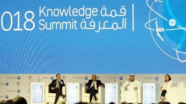 المغرب يسجل تراجعا في مؤشر المعرفة العالمي..