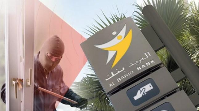 كليميم: الأمن يحقق في عملية سطو وسرقة وكالة بريد المغرب