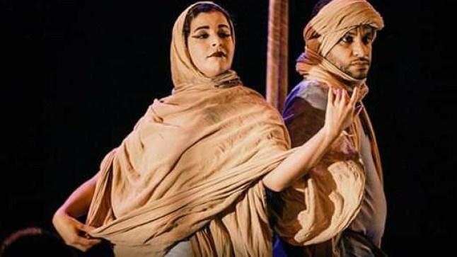 غريب. جمعية أنفاس للمسرح الحساني الحائزة على الجائزة الكبرى لمهرجان المسرح الوطني تمنع من الدعم+بيان