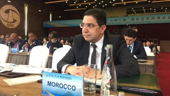 """بحضور الرئيس الصيني.. وفد مغربي رفيع يشارك في منتدى """"الحزام والطريق"""" ببِكين"""
