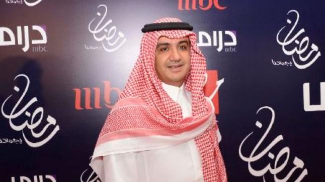السعودية تطلق MBC المغرب..